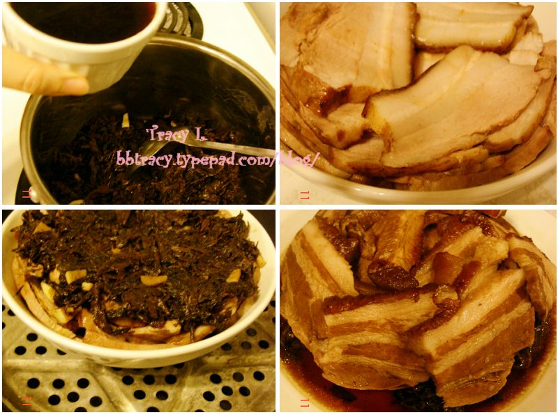 梅菜扣肉2