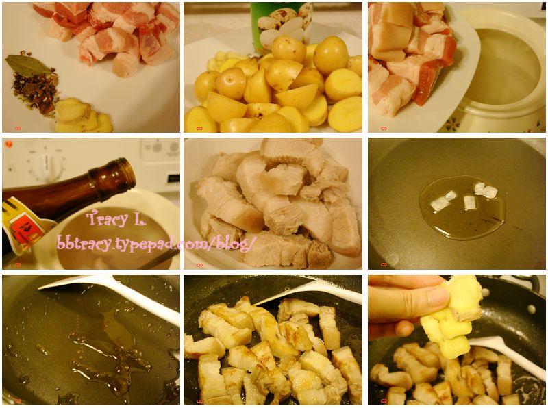 鹌鹑蛋土豆烧肉1